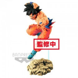 Figurine DBSuper Goku Tag Fighters 16cm Banpresto
