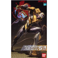 Maquette Evangelion NGE EVA 00  Movie Version HG-02 Bandai